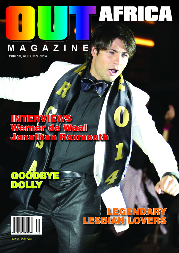 Cover issue 18